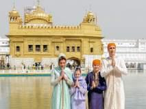 कॅनडाचे पंतप्रधान जस्टीन ट्रुडो यांची सुवर्ण मंदिराला भेट