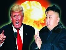 सिंगापूर परिषदेची आखणी करण्यासाठी अमेरिकन शिष्टमंडळ उत्तर कोरियामध्ये