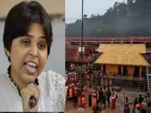 Sabarimala Temple Row: ... तर मुख्यमंत्री, पोलीस महासंचालक जबाबदार राहतील - तृप्ती देसाई