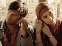 Gully boy Movie Review : रणवीर आलियाच्या 'बहोत हार्ड' परफॉर्मन्सने सजलेला 'गल्लीबॉय'