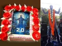 '2.0'च्या क्रेझी चाहत्यांचे अक्षय कुमारने मानले खास आभार, पाहा फोटो!!