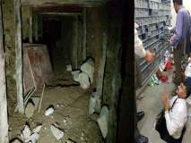 नवी मुंबई: बडोदा बँक लुटणा-या टोळीला न्यायालयीन कोठडी