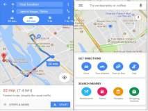 बायकर्ससाठी गुगल मॅपमध्ये आलं 'टू-व्हिलर मोड' फीचर; नवे रस्ते, शॉर्टकट्सची मिळणार माहिती