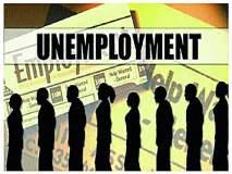 कामगार क्षेत्र विस्तारण्याचे अर्थसंकल्पासमोरचे आव्हान