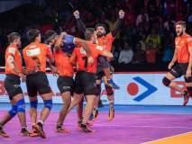 Pro Kabaddi League : यू मुंबाने घडवला इतिहास, घरच्या मैदानावर 'हा' विक्रम नोंदवणारा पहिलाच संघ