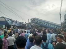उत्तर प्रदेशात रेल्वेचा भीषण अपघात