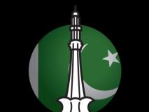 उर्दू भाषेमध्ये खूप मोठी ताकद, अनिस चिश्ती यांचे मत, उर्दू संमेलन जीवनगौरव पुरस्काराचे वितरण