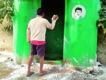 उपराजधानीतील ९५ मुतारी दुर्गंधीमुक्त : अभिनव अभियान