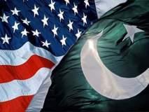 अमेरिकेस दुटप्पी पाकिस्तान उशिराने उमगला