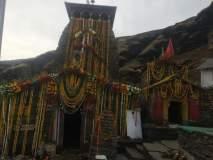 छोटा केदारनाथ म्हणून ओळखलं जातं 'हे' मंदिर!