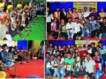 'विवेकानंद'च सांघिक विजेता वेणुताई चव्हाण, कॉमर्स कॉलेजला वैयक्तिक विजेतेपद : लोकनृत्यात आजरा महाविद्यालयाची बाजी