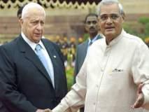 Atal Bihari Vajpayee: भारत इस्रायल संबंधांतील गुप्ततेची कोंडी फोडणारे पंतप्रधान