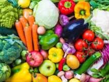 आठवडी बाजारात भाज्यांचे दर कडाडले