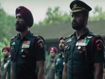 Uri surgical strike movie Review : 'उरी' भारतीय सैन्याची ऐतिहासिक शौर्यगाथा