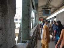 विक्रोळी रेल्वे स्थानक : गर्दीचे व्यवस्थापनच गुदमरतेय! अरुंद पूल, निखळलेल्या लाद्या, असुविधांमुळे प्रवासी त्रस्त