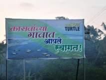 भारतातील आवर्जून भेट द्यावी अशी 8 अनोखी गावं!