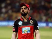 IPL 2018: कॅप्टन कोहली 'यांच्या' समोर ठरतो फेल, आरसीबीचं टेन्शन वाढलं
