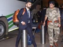 ICC World Cup 2019 : 'विराट'सेना मिशन वर्ल्ड कपसाठी रवाना!