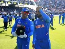 ICC World Cup 2019 : टीम इंडियासाठी वर्ल्डकप दोन पावलं दूर, पण....