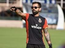 IPL 2019 : कॅप्टन कोहली जेतेपदाचा दुष्काळ संपवणार, पाहा कधी, कोणाशी भिडणार