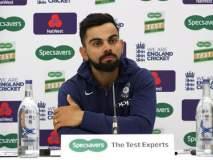 India vs England Test: 'हाच का भारताचा सर्वोत्तम संघ' प्रश्न विचारताच विराट कोहली भडकला
