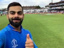 ICC World Cup 2019 : विराट मनाचा कॅप्टन कोहली...
