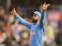ICC World Cup 2019 : विराट कोहलीला दंड अन् सोशल मीडियावर मीम्सचा धुमाकूळ!