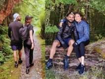 विराट आणि अनुष्का न्यूझीलंडच्या जंगलात...