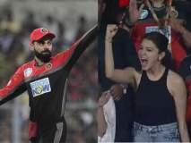 IPL 2018: पती-पत्नी सेम टू सेम, विराटला चिअर करतानाच्या अनुष्काच्या फोटोचे इंटरनेटवर मेम्स