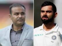 India vs England Test: वीरूने टोचले विराटसेनेचे कान; पराभवाचं कारण सांगितलं!