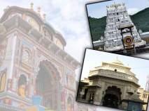 श्रीहरी विष्णूची दहा प्रसिद्ध मंदिरं, केवळ दर्शनाने होतात सर्व मनोकामना पूर्ण