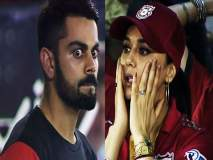 IPL 2018 : कोहलीबाबत फक्त एका शब्दात प्रीती झिंटा काय म्हणाली ते पाहा...
