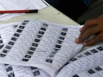 Lok Sabha Election 2019 : निवडणूक कर्मचाऱ्यांचा जेवणावरून गोंधळ, ग्रामस्थांचा मतदानावर बहिष्कार
