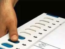नांदेड लोकसभेसाठी २ हजार २८ मतदान केंद्रावर होणार मतदान