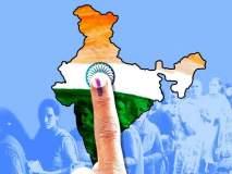 Lok Sabha Election 2019 घर ते घर प्रचारावरच भर-जाहीर सभांना फाटा देण्याचीच पक्षांची मानसिकता