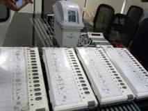 राज्य निवडणूक आयुक्तांच्या उपस्थितीत व्हीव्हीपीएटी मशीनचे प्रात्यक्षिक