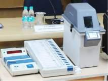 आगामी निवडणुकांमध्ये देशातसर्वत्र 'व्हीव्हीपॅट' यंत्रांची सोय
