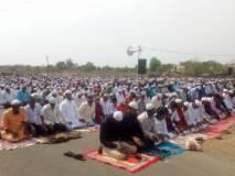 वाशिम जिल्ह्यात ईद उत्साहात साजरी !