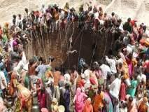 पाणीबाणी!... 2030 नंतर पाण्याच्या एका थेंबासाठी करावा लागेल संघर्ष