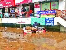 पावसामुळे रस्ते पाण्याखाली, थेरगावातील घरे, दुकानांमधील साहित्य भिजले