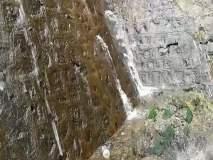 अहमदनगर : आढळा धरणाच्या भिंतीतून पाणीगळती