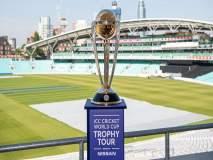 ICC World Cup 2019 : 8,00,000 तिकिटांसाठी 3 कोटी अर्ज; भारत, इंग्लंडचे सामने सर्वात महाग