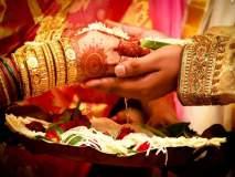लग्न करायला निघाला असाल तर 'या' चुका टाळाच!