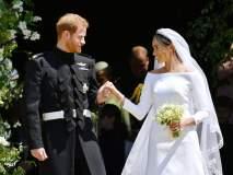 प्रिन्ससोबत लग्नानंतर मेगनवर येणार ही बंधने, नाही करता येणार या 8 गोष्टी