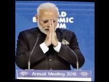 वर्ल्ड इकॉनॉमिक फोरम : आरोग्य, समृद्धी, शांततेसाठी भारतात या : मोदींचे आवाहन