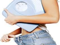 वजनाचा काटा
