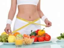 खरंच वजन कमी करायचंय? डाएटमध्ये करु नका 'या' चुका!