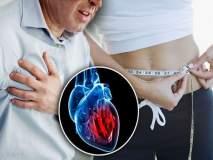 सतत वजन कमी-जास्त होणे हृदयासाठी घातक, जाणून घ्या तथ्य!