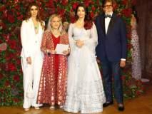 अमिताभ बच्चन यांनी दीपवीरला लग्नात दिला पैशांचा आहेर, ऐकून तुम्हाला वाटेल आश्चर्य