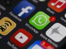 मोबाइल हरवल्यास अशाप्रकारे सुरक्षित करा तुमचा WhatsApp डेटा
